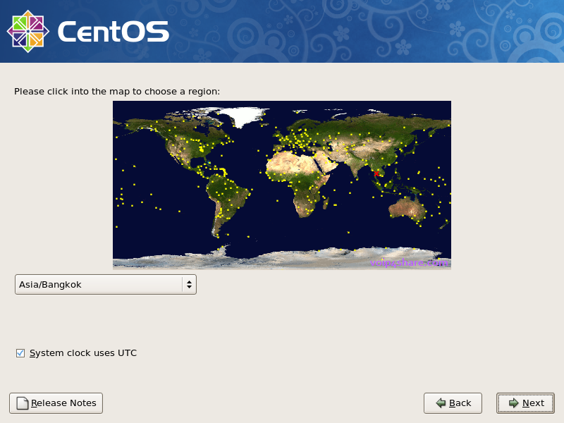 vmware-install-centos-select-timezone.png